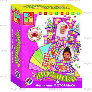 Мозаика со стразами «Фоторамка Замок», VT4302-03
