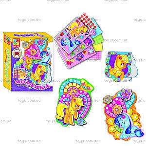 Мозаика со стразами «Пони», VT4303-03, фото