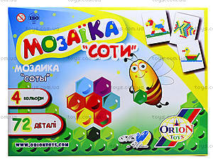 Детская мозаика «Соты», 461, игрушки