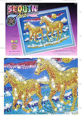 Мозаика из блесток и бусин Конь, 0620-KSG