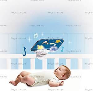 Мультиактивный центр для кроватки «Удивительный мир», 1303306830, фото