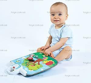 Мультиактивный центр для кроватки «Удивительный мир», 1303306830, магазин игрушек