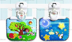 Мультиактивный центр для кроватки «Удивительный мир», 1303306830, toys.com.ua