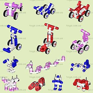 Машина-конструктор MultiCar L, красная, 1180, детские игрушки