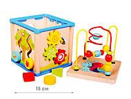 Мультифункциональная игрушка, 106, купить