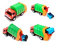 Детский грузовик «Мусоросборная машина», 273