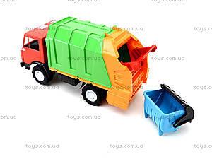 Детский грузовик «Мусоросборная машина», 273, детские игрушки