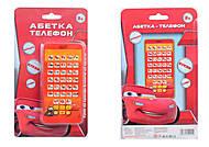 Детский телефон с тачками «Абетка», KI-7044, купити