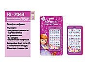 Развивающий телефон «Sofia», KI-7043, игрушки