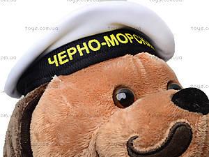 Музыкальная игрушка «Собака с гармошкой», CL1609B, игрушки