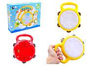 Музыкальная игрушка для детей «Бубен», 1011, фото