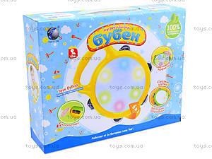 Музыкальная игрушка для детей «Бубен», 1011, цена