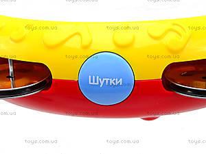 Музыкальная игрушка для детей «Бубен», 1011, игрушки