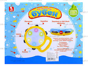 Музыкальная игрушка для детей «Бубен», 1011, toys.com.ua