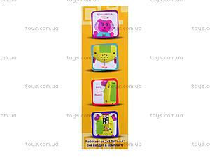 Музыкальная игрушка для детей, 6689-3, отзывы