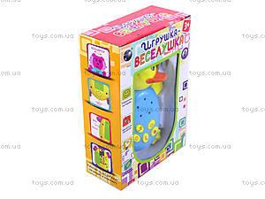Музыкальная игрушка-веселушка «Уточка», 6689-1, фото
