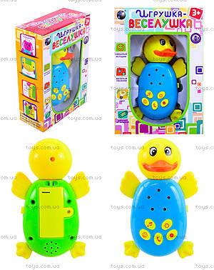 Музыкальная игрушка-веселушка «Уточка», 6689-1