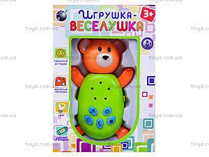 Интерактивная игрушка для детей, 6689-2, игрушки