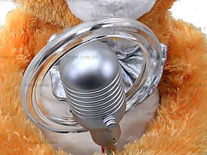 Детская интерактивная игрушка «Артист-собака», CL1600A, купить