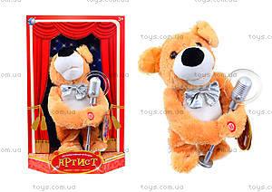 Детская интерактивная игрушка «Артист-собака», CL1600A