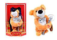 Детская интерактивная игрушка «Артист-собака», CL1600A, фото