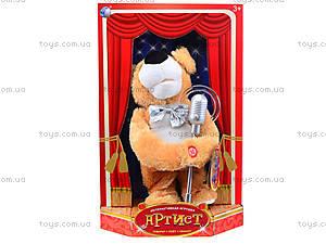 Детская интерактивная игрушка «Артист-собака», CL1600A, цена