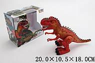 Музыкальный динозавр, с эффектами , 3325, фото