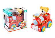 Музыкальный паровоз с медведем, QS144(HWA900586), отзывы