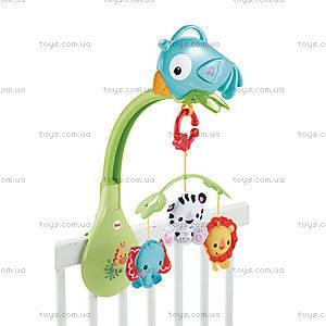 Музыкальный мобиль Fisher-Price «Веселый попугай», CHR11