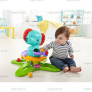 Музыкальный игровой набор «Слоненок с шариками», DGT87, цена