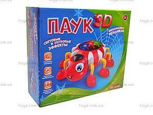 Музыкальная 3D игрушка «Паучок», JH-963, игрушки