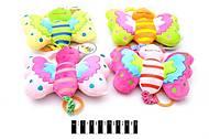 Игрушка «Музыкальная бабочка», 6446C21, фото
