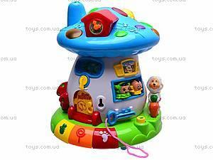 Музыкальная детская игрушка «Дом-гриб», 2208