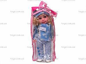 Музыкальная детская кукла, 09JZ-14068, купить