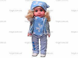 Музыкальная детская кукла, 09JZ-14068
