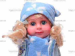 Музыкальная детская кукла, 09JZ-14068, фото