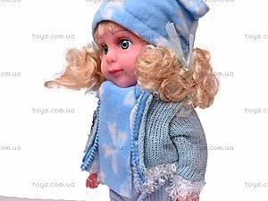 Музыкальная детская кукла, 09JZ-14068, цена