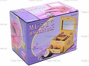 Музыкальная детская шкатулка для бижутерии, 9206, игрушки
