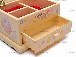 Музыкальная детская шкатулка для бижутерии, 9206, детские игрушки