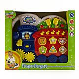 Музыкальная детская игрушка «Паровозик», FV10FY