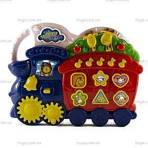 Музыкальная детская игрушка «Паровозик», FV10FY, фото