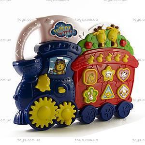 Музыкальная детская игрушка «Паровозик», FV10FY, отзывы