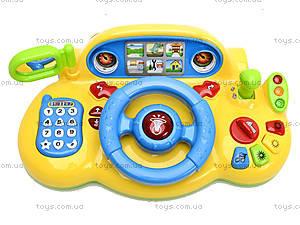 Музыкальная детская игрушка «Руль», BT-5826, купить