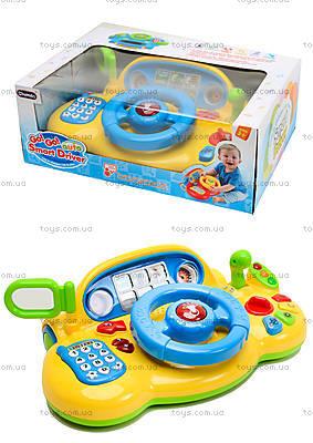 Музыкальная детская игрушка «Руль», BT-5826