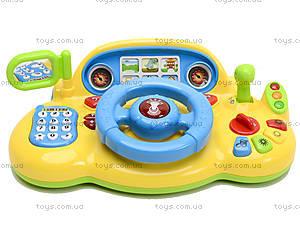 Музыкальная детская игрушка «Руль», BT-5826, цена