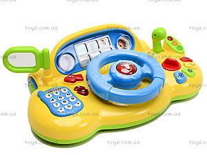 Музыкальная детская игрушка «Руль», BT-5826, игрушки