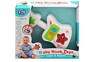"Музыкальная гитара ""Baby Rock Toys"", LT8103, отзывы"