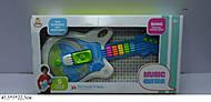 Музыкальная гитара со светоэффектами, 20689-1, отзывы