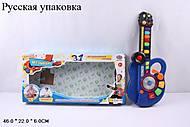 Музыкальная гитара «Я музыкант», 7237, купить