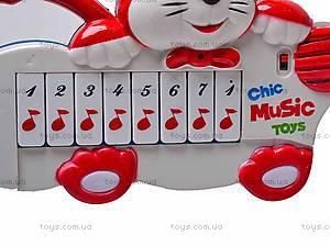 Музыкальная игрушка Chic Music Toys, 23902, цена